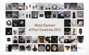 METAL ELEMENT of Four Countries 2012